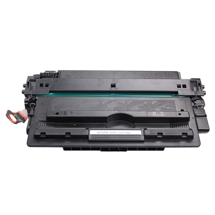 CRG-309 compatible toner cartridge
